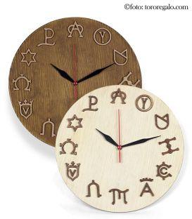 60437381bdd3 Ofertas de Relojes de pared con diseños taurinos - ToroRegalo.com